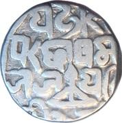 Rupee - Ajit Singh (Bajrangarh, Gwalior feudatory) -  reverse