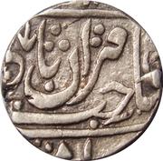 1 Rupee - Muhammad Akbar II [Jankoji Rao] (Basoda mint) – obverse