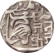 1 Rupee - Muhammad Akbar II [Jankoji Rao] (Basoda mint) – reverse