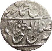 1 Rupee - Shah Alam II [Mahadji Rao] – obverse