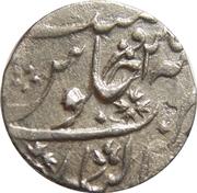1 Rupee - Shah Alam II [Mahadji Rao] – reverse
