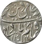 1 Rupee - Shah Alam II [Mahadji Rao] (Burhanpur mint) – obverse