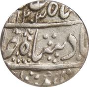 1 Rupee - Shah Alam II (Ajmer mint) – obverse