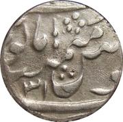 1 Rupee - Shah Alam II (Ajmer mint) – reverse