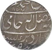 1 Rupee - Shah Alam II [Mahadji Rao] (Gwalior mint) – obverse