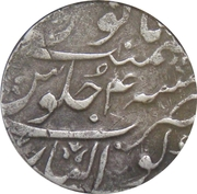 1 Rupee - Shah Alam II [Mahadji Rao] (Gwalior mint) – reverse