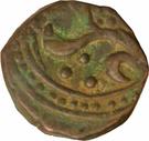 1 Paisa - Mahadji Rao (Jawad mint) – obverse
