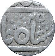 1 Rupee - Shah Alam II [Jiyaji Rao] – obverse