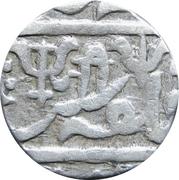 1 Rupee - Shah Alam II [Jiyaji Rao] – reverse