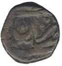 Paisa - Daulat Rao/Muhammad Akbar II (Gwalior Fort Mint) – obverse