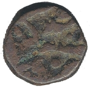 Paisa - Daulat Rao/Muhammad Akbar II (Gwalior Fort Mint) – reverse