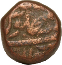 Paisa - Daulat Rao (Gwalior Fort mint) – reverse