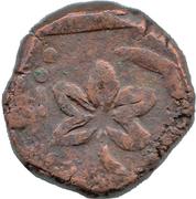 Paisa - Jayaji Rao (Burhanpur Mint) – reverse