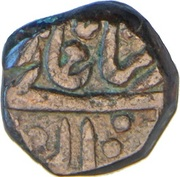 Paisa - Shah Alam II (Gwalior Fort Mint) – obverse