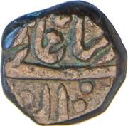 Paisa - Shah Alam II (Gwalior Fort Mint) – obverse