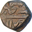 Paisa - Shah Alam II (Gwalior Fort Mint) – reverse