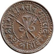½ Pice - Madho Rao – obverse
