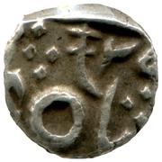 ¼ Rupee - Shah Alam II [Jayaji Rao] – obverse