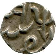¼ Rupee - Shah Alam II [Jayaji Rao] – reverse