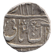 1 Rupee - Daulat Rao (AH1209-1243 / 1794-1827AD) – obverse