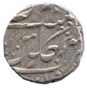 1 Rupee - Daulat Rao (AH1209-1243 / 1794-1827AD) – reverse