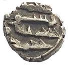 "Qandhari Dirham "" Damma"" - 'Abd Allah bin Umar - 884-913 AD – reverse"