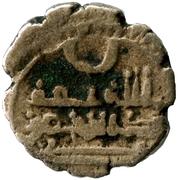 """Qandhari Dirham """"Damma"""" - Muhammad bin Abdullah - 943-973 AD – obverse"""