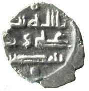 """Qandhari Dirham """" Damma"""" - 'Ali bin Umar - 973-987 AD – obverse"""