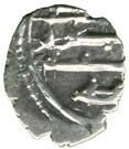 "Qandhari Dirham "" Damma"" - 'Ali bin Umar - 973-987 AD – reverse"