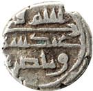 "Qandhari Dirham "" Damma"" - 'Abd Allah bin Umar - 884-913 AD – obverse"