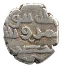 "Qandhari Dirham ""Damma"" - Umar bin-Abdullah - 913-943 AD – obverse"