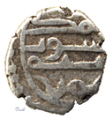 "Qandhari Dirham ""Damma"" - Umar bin-Abdullah - 913-943 AD – reverse"