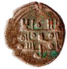 """Qandhari Dirham """"Damma"""" - Anonymous Amir  - 854-1011 AD – reverse"""