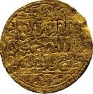 ⅛ Dinar - Abu' Abd Allah Muhammad I – obverse
