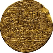 ⅛ Dinar - Abu' Abd Allah Muhammad I - 1249-1277 AD – obverse