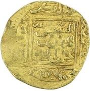 ½ Dinar - Abu 'Amr 'Uthman - 1435-1488 AD – reverse