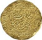 Dinar - Abu Ishaq Ibrahim II – reverse