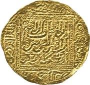 Dinar - Abu Ishaq Ibrahim II - 1350-1369 AD – reverse
