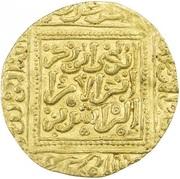 Dinar - Abu Yahya Abu Bakr II - 1310-1346 AD – obverse