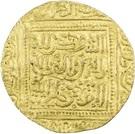 Dinar - Abu Yahya Abu Bakr II – reverse