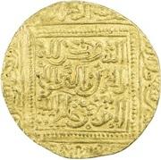 Dinar - Abu Yahya Abu Bakr II - 1310-1346 AD – reverse
