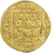 Dinar - Abu Hafs 'Umar I - 1284-1295 AD – obverse