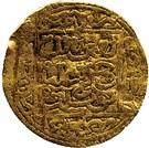 ⅛ Dinar - Abu' Abd Allah Muhammad I – reverse