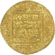 Dinar - Abu Hafs 'Umar I - 1284-1295 AD – reverse