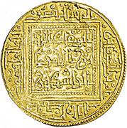 ½ Dinar - Abu' Abd Allah Muhammad I - 1249-1277 AD – obverse