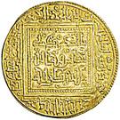 ½ Dinar - Abu' Abd Allah Muhammad I – reverse