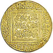½ Dinar - Abu' Abd Allah Muhammad I - 1249-1277 AD – reverse