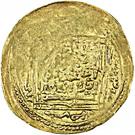 Dinar - Abu 'Amr 'Uthman – obverse