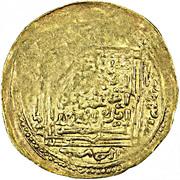 Dinar - Abu 'Amr 'Uthman - 1435-1488 AD – obverse