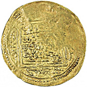 Dinar - Abu 'Amr 'Uthman - 1435-1488 AD – reverse